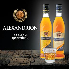 ALEXANDRION – новый международный бренд в портфеле компании