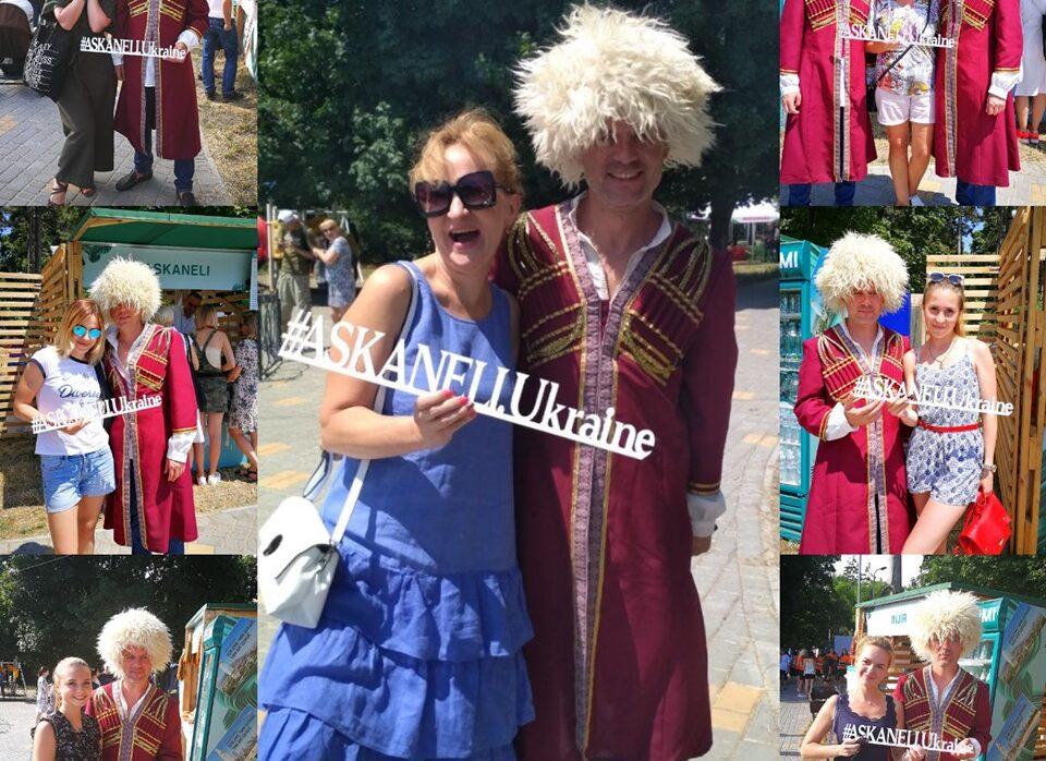 Участь у фестивалі Borjomi Fest.